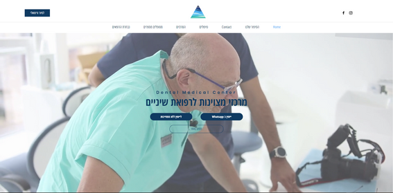 Medical Centers Website