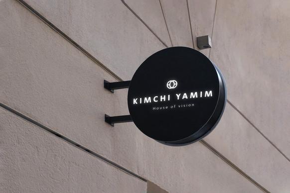 Kimchi Yamim - Billboard Design
