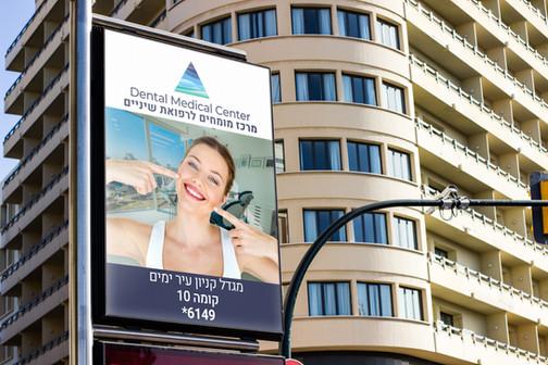 Medical Centers - Billboard Design