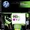 Thumbnail: HP CN047AE 951XL