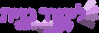 לוגו  לימור גזית.png