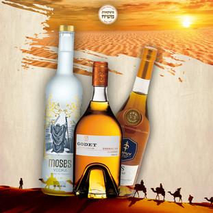 MASHIACH DRINKS - Social Media Graphic
