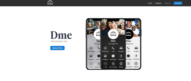 Dme Website
