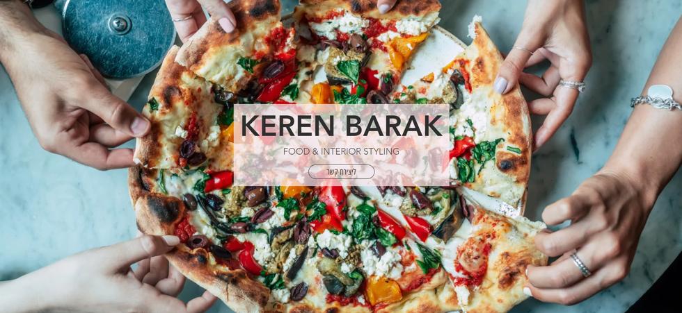 Keren Barak Landing Page