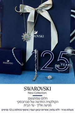 SWAROVSKI - Promotional Graphic