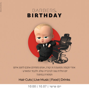 BARBERS - Birthday Graphic