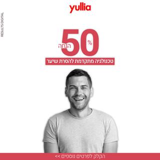 YULLIA - Promotional Graphic