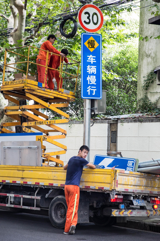 Workers, Shanghai, 2018