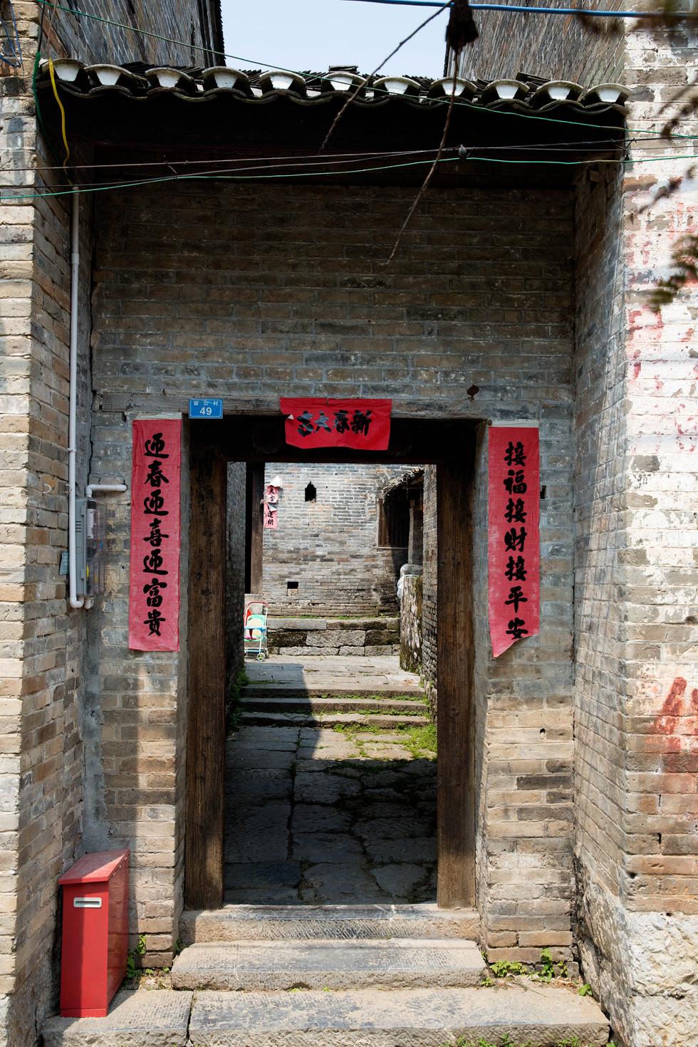 Guangxi Region, 2018