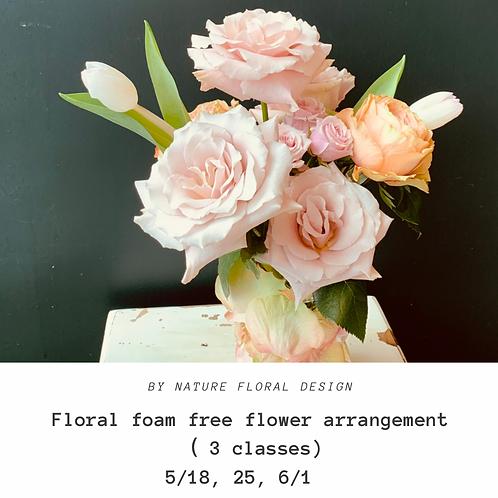 五月居家實用瓶花課程(三堂)