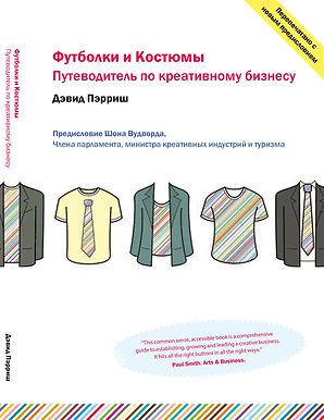Book cover-1.jpg