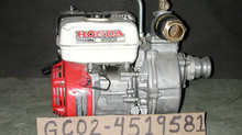 Honda portable water pump