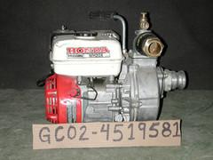 Honda portable water pump