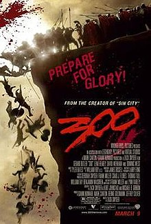 300 film