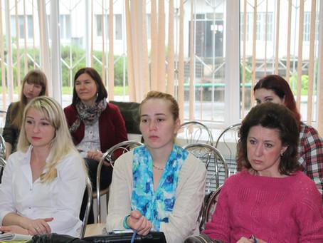 Участие в Ставропольской психоаналитической конференции