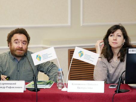 """Участие проекта """"Психология для врачей"""" в III Ежегодной конференции с международным участи"""