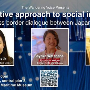 Seminars on Innovative Approach to social inclusion