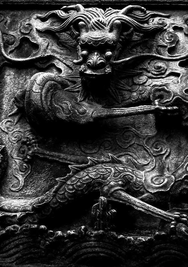 Yu Dragon.jpg
