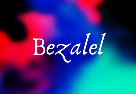 Bezalel Gets Creative