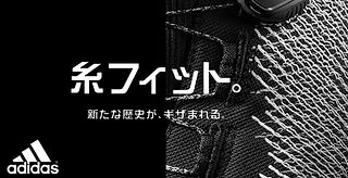 big_main10001260_20190303030327355206.jp