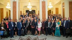 Четвертый Всероссийский конгресс кафедр ЮНЕСКО