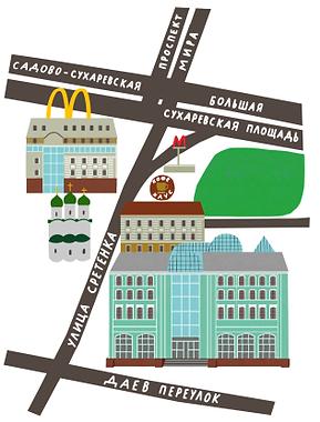СТУДЕНЧЕСКОЕ НАУЧНОЕ ОБЩЕСТВО МГУУ Правительства Москвы
