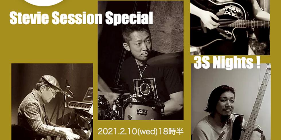 2月10日18時半/Stivie Session Special!