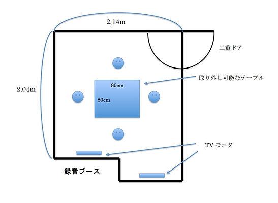 赤坂ブース.jpg
