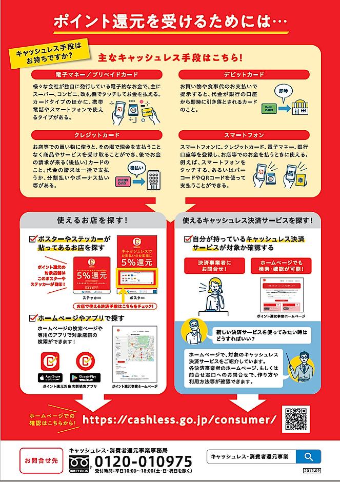 consumer_leaf2.png