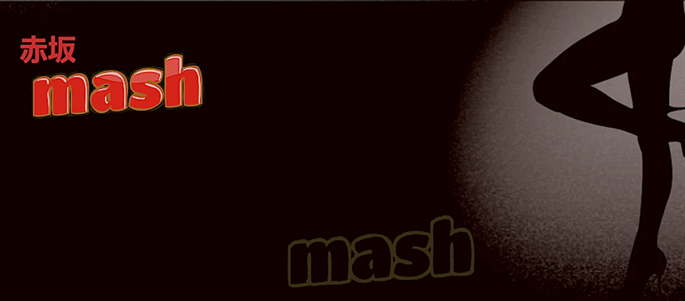 mash_cover3.png