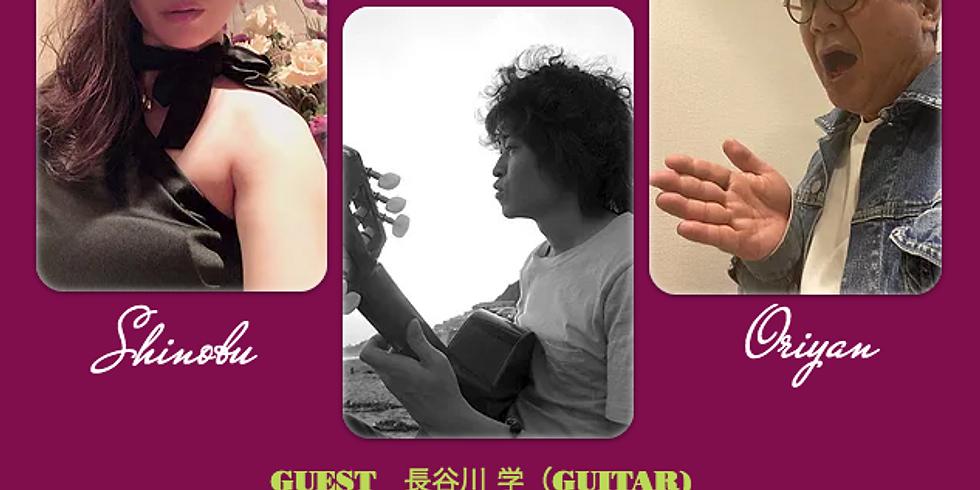 4月15日18時半/SO Live!with長谷川学