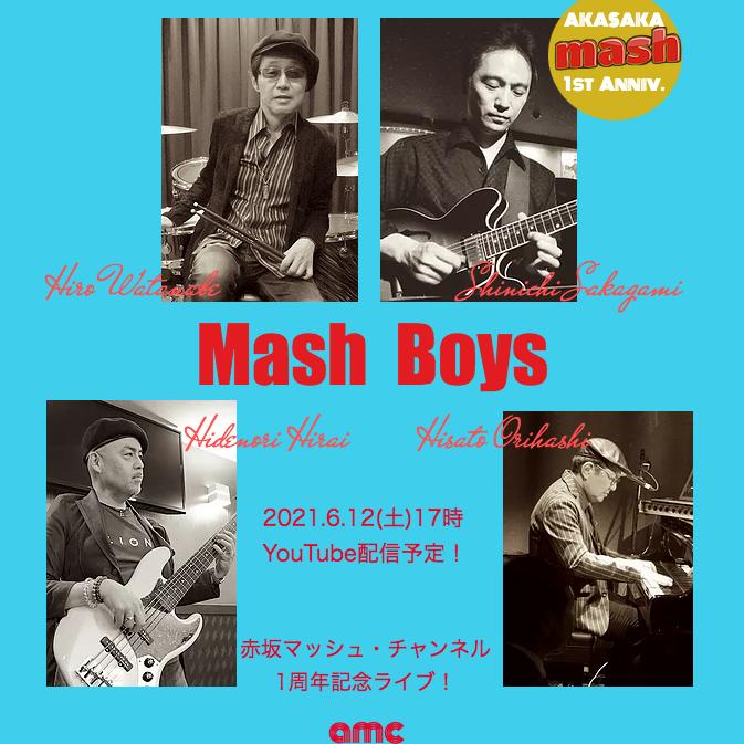 6月12日17時/マッシュボーイズ Live!  【後売り】