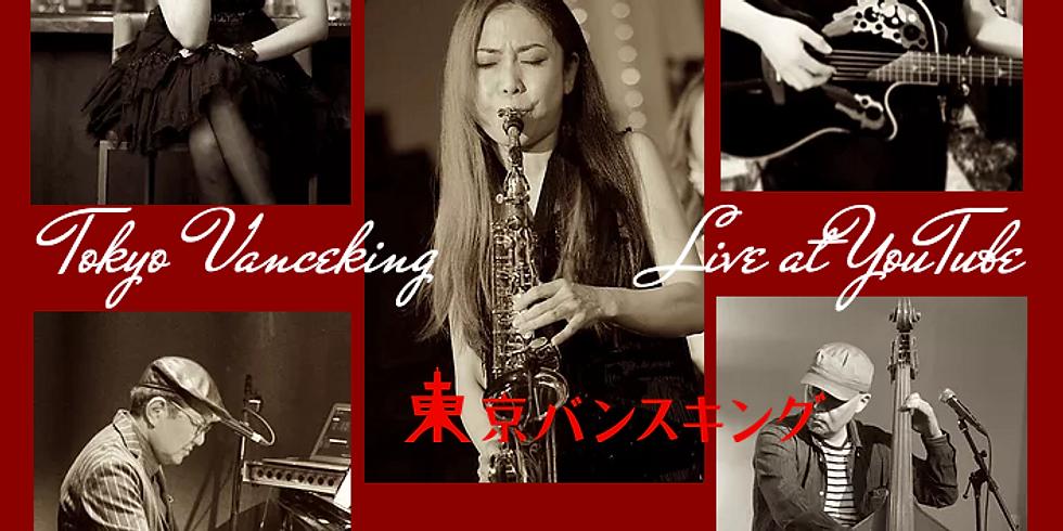1月15日18時半/東京バンスキング Live!