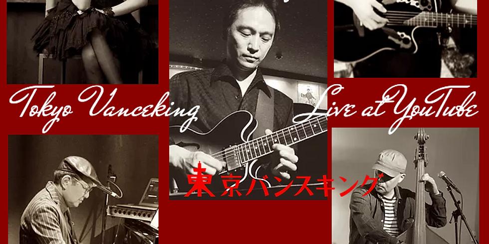 11月23日19時半/東京バンスキングLIVE!