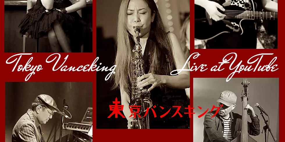 11月13日20時/東京バンスキング Live!