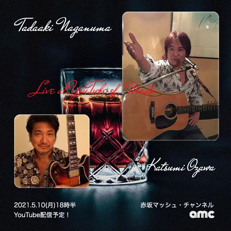5月10日18時半/永沼忠明with小沢勝巳 Live!  (後売り)