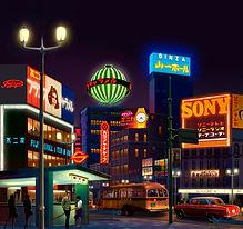西銀座_1960_RGB.jpg