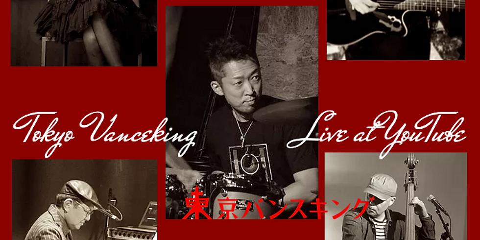 10月28日20時/東京バンスキング Live!