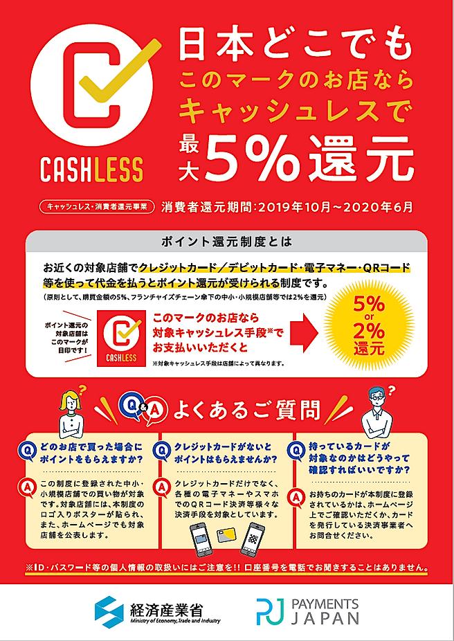 consumer_leaf1.png