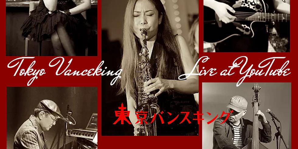10月13日20時/東京バンスキング Live!