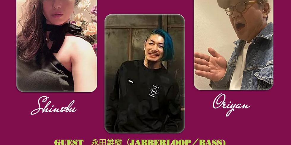 4月2日19時半/SO Live!with永田雄樹