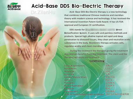What is DDS Bio-Electric Therapy?