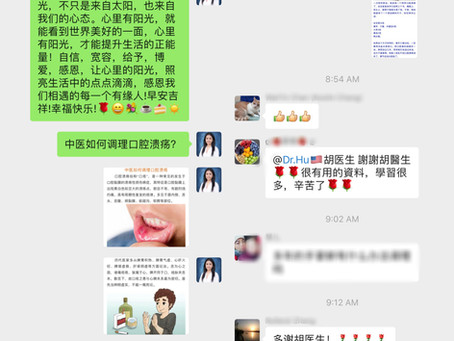 ☯️How to Effectively Treat Different Types of Mouth Sores with TCM? 🌿口疮怎样调理比较好?😊