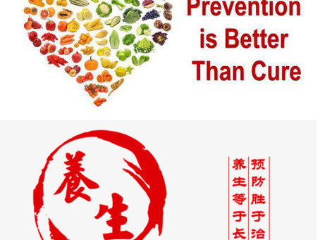 ☯Prevention is Better Than Cure