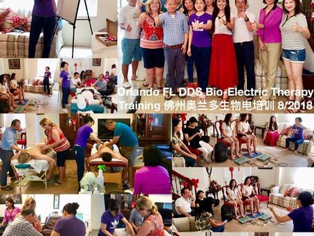 🎉💐祝贺第八期奥兰多DDS生物电初级培训圆满结束!!!💐🎉