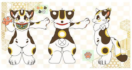 招き猫竜.jpg