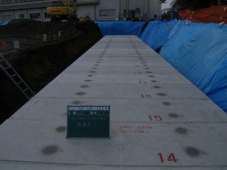 早水公園雨水排水路工事