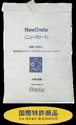 newcreat01.png