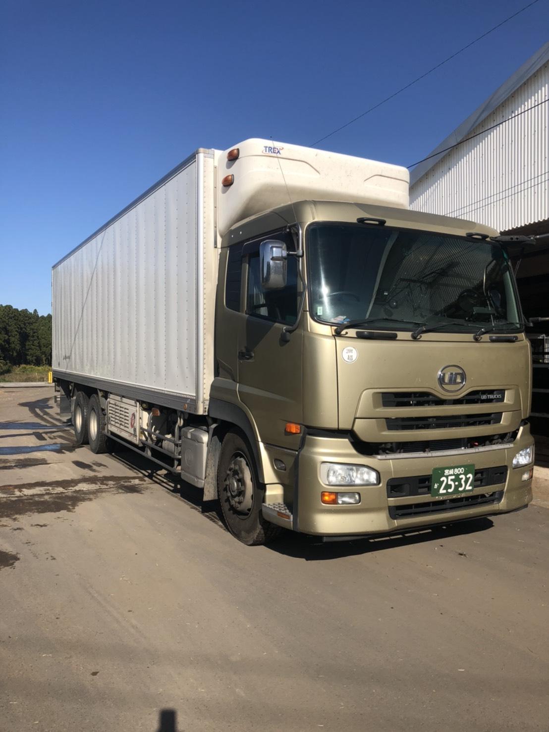 増トン冷凍車