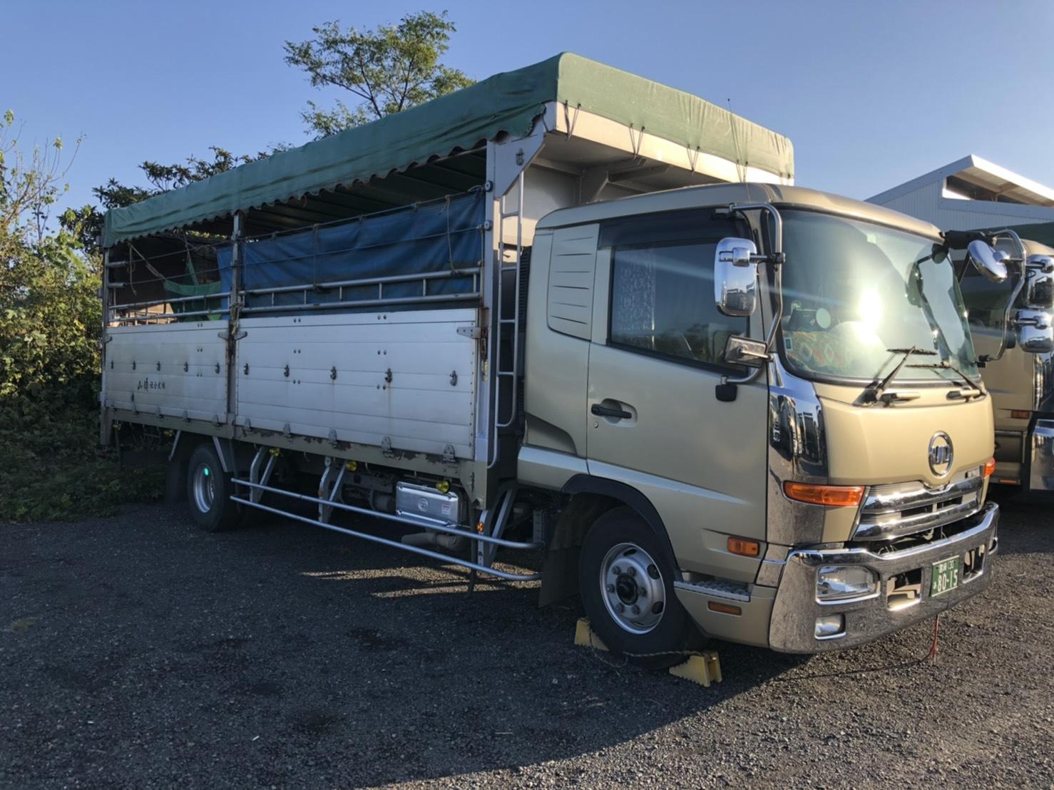 4トン家畜車